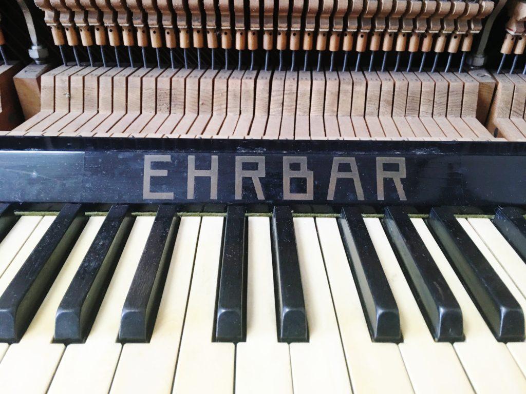 ウィーンの隠れた名器 EHRBAR ピアノ